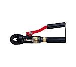 手動油圧式圧着工具(裸端子用/スリーブ用)