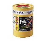 切断砥石サムライ RA105AZシリーズ