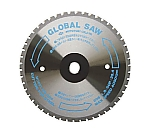 グローバルソーファインメタル 鉄用