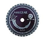 チップソーマックスギア(鉄・ステンレス兼用) MGシリーズ