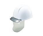 ヘルメット(透明バイザータイプ・シールド面付)