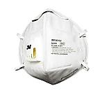折りたたみ式防護マスク 9010 N95 20枚入 排気弁付き 9010VN95