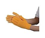すべり止め手袋