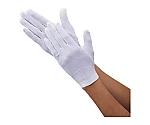 品質管理用スムス手袋(エコノミータイプ)