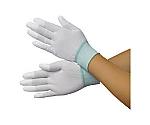 すべり止め手袋(指先コートタイプ)