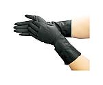 耐油・耐溶剤手袋ネオプレン865等