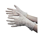 使い捨て手袋シンガープラスチック手袋(100枚入)
