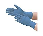 使い捨て手袋シンガーニトリルディスポNo.200(100枚入)