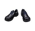 多機能軽量安全靴(ワイド樹脂先芯・銀付牛革)