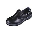 軽量安全靴(スリッポン式・ワイド樹脂先芯)