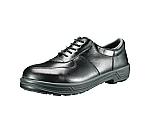 多機能軽量安全靴(紳士靴タイプ)