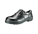 多機能軽量安全靴(紳士靴タイプ) 8511DXシリーズ