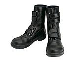 多機能軽量安全靴(マジック式・銀付牛革) 8538Nシリーズ