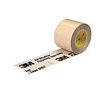 3M(TM)防水気密テープ等