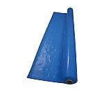 ターピークロスブルー#3000 1.8m幅×100m TPC18BL