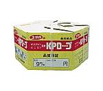 KPメーターパックロープ(3つ打タイプ) KMPシリーズ