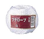 [取扱停止]プチロープ玉巻 30m 白 PL3