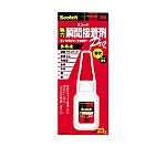 Scotch powerful Instantaneous Adhesive multiple Application 23g 7070