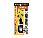 Scotch powerful Instantaneous Adhesive Impact resistance 2g 7006