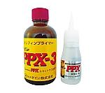 PPX Set 60 g Set AC110