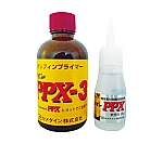 PPXセット 60gセット AC110