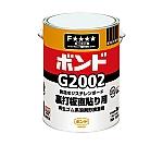 G2002 3kg #43957 G20023