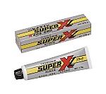 スーパーXL AXシリーズ等
