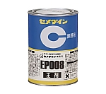 EP008 Adhesive base resin 500g and others