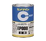 エポキシ系接着剤EP008(高粘度タイプ)等