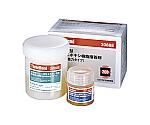 高耐熱用エポキシ系接着剤 100gセット TB2088E