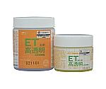 エポキシ樹脂ET