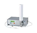 Medium viscosity gear type Dispenser MV5000 Body and others