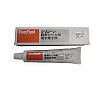 放熱シリコーン接着剤・シール剤 TB1225B