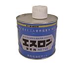 塩ビ管用接着剤エスロン(R)No.73S等