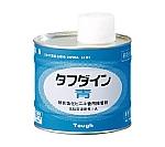 塩ビ用接着剤(青)