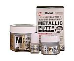 Repairing Agent for Metal