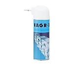 気化性防錆剤 NAGR-330 スプレー