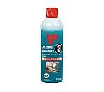 LPS3 高性能防錆防蝕潤滑剤 377ml