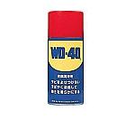 水置換性防錆剤WD-40等