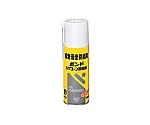ボンドシリコーン潤滑剤 420ml(エアゾール缶) #64327