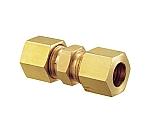 銅管用くい込み式管継手等