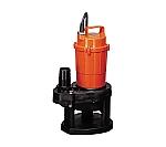小型汚物混入水用水中ポンプ