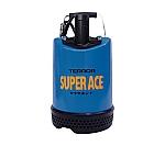 土砂混入水用水中ポンプスーパーエース