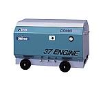 出張作業用エンジンコンプレッサー(リコイル式・オイルフリータイプ) CFUEシリーズ