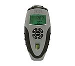 レーザ付超音波距離計ODM-160
