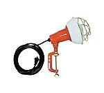 屋外用作業灯 リフレクターランプ