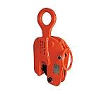 縦吊り専用クランプ(安全ロック付)