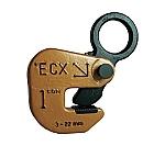 横吊り専用クランプ(ロックスプリング付) ECXシリーズ
