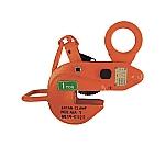 横吊りクランプ(安全ロック付)