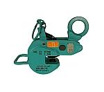 横吊り・縦吊り兼用型クランプ ABJシリーズ